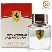 Ferrari Scuderia 法拉利 勁速男性淡香水 4ml  小香《Belle倍莉小舖》