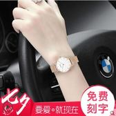 2017新款女士手錶防水時尚 流學生韓版簡約休閒大氣女表ulzzang