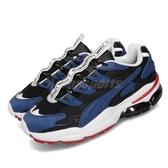 Puma 老爹鞋 Cell Alien Karl 黑 藍 男鞋 女鞋 老佛爺 氣墊 運動鞋 【PUMP306】 37058301