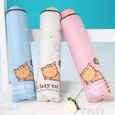 雨傘女晴雨兩用韓國小清新黑膠遮陽傘折疊防紫外線簡約學生太陽傘   麥琪精品屋