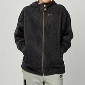 Nike therma cozy fz 女款 灰黑 毛料 雪花 運動 休閒 外套 CU6765-010