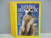 【書寶二手書T4/雜誌期刊_QJX】國家地理雜誌_2002/6~12月間_共4本合售_Meerkats_英文版
