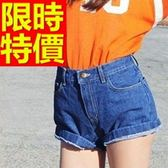 牛仔短褲-高腰優質丹寧女休閒褲2色57d36【巴黎精品】