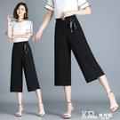 2021新款雪紡寬管褲女夏季高腰垂感九分...