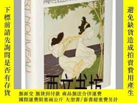 二手書博民逛書店【罕見】1984年精裝版 Art Nouveau (Prints