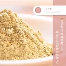 【味旅嚴選】|甘草粉|Licorice Powder|100g