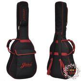 新款吉他包民謠吉他包38 39 40 41寸加厚防水雙肩背古典琴包套袋 XW【好康免運】