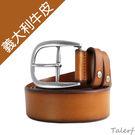 TALERF單層斜邊休閒皮帶(棕色/共3色)-情侶-男 /真皮 牛皮/台灣製造