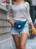 運動腰包男女新款時尚多功能戶外健身休閒跑步超輕防水斜背包     易家樂