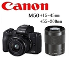 [EYEDC] CANON EOS M50 15-45mm STM + 55-200mm STM 雙鏡組公司貨(12/24期0利率)