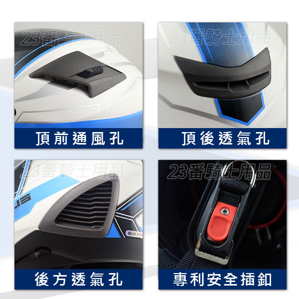 【ZEUS 瑞獅 ZS-611E TT18 安全帽 白螢光黃 3/4罩】內藏遮陽鏡片 、免運費