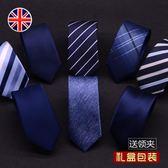 新品 男士英倫風條紋窄領帶歐版6CM韓版藍色波點休閒細新郎結婚