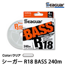 漁拓釣具 SEAGUAR R18 BASS 240M #10LB - #12LB [碳纖線]