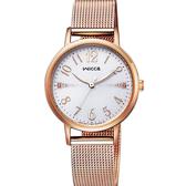 【台南 時代鐘錶 CITIZEN】星辰 Wicca 太陽能 璀璨星流時尚腕錶 KP5-166-13 玫瑰金 30mm
