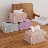 創意歐式家用客廳簡約紙巾盒面紙盒抽紙餐巾紙茶幾桌面北歐收納盒