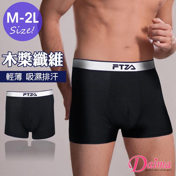 男內褲 寬褲頭零觸感舒適五片式平口褲(黑色)【Daima黛瑪】