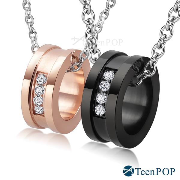 情侶項鍊 對鍊 ATeenPOP 珠寶白鋼項鍊 璀璨時光 滾輪 *單個價格*羅志祥秦子奇