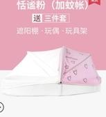 嬰兒床床中床新生兒
