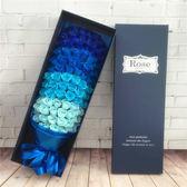 仿真玫瑰香皂花束禮盒送女友送閨蜜生日禮物創意肥皂花禮品  無糖工作室