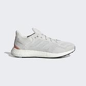 Adidas Pureboost 21 慢跑鞋-04 [GY5096] 男鞋 運動 休閒 彈力 愛迪達 舒適 包覆 灰白