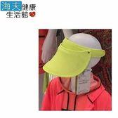 【海夫】HOII正式授權 SunSoul 后益 防曬 伸縮艷陽帽 兒童冰冰帽(黃)