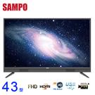 SAMPO聲寶43吋LED液晶顯示器/電視 EM-43BA101~含運不含拆箱定位