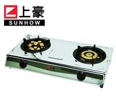 【艾來家電】【分期0利率+免運】SUNHOW 上豪 安全裝置快速瓦斯爐 GS-8850B