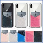 SONY XZ3 XA2 plus XZ2 Premium XZ2 L2 XA2 Ultra 蛇紋口袋 透明軟殼 手機殼 插卡殼 訂製