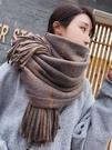 圍巾 圍巾女冬季款韓版百搭圍脖女加厚保暖針織粗毛線長款格子披肩 小天後