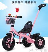 兒童三輪車腳踏車1-3-5-2-6歲大號寶寶單車小孩手推車自行車YYJ      MOON衣櫥