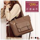 側背包-皮帶釦托特手提包-共4色-A17172522-天藍小舖