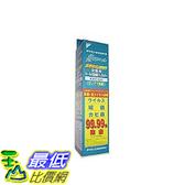 [東京直購] DAIKIN 空氣清淨機用濾紙 KAC14E X596910H 相容:MC604/MC704/MC654K/MC603/MC703/MC602/MC502