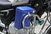 後背箱摩托車保險杠工具箱置儲物盒塑料水杯架可上鎖雜物桶尾箱大號LX 【99免運】