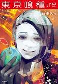 東京喰種:re(06)【城邦讀書花園】