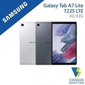 Samsung Galaxy Tab A7 Lite LTE (T225) 3G/32G 8.7吋可通話平板電話【葳訊數位生活館】