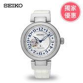 SEIKO精工 機械錶 女錶(4R38-01L0W)SSA825J1