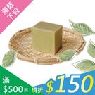 【愛盲土城工坊】愛台灣土地馬賽皂(咖啡、蜂蜜、包種茶)-香味可任選