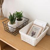 北歐日式鐵藝收納籃浴室收納盒廚房水果儲物筐桌面雜物書籍收納筐【雙12限時8折】