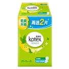 靠得住淨味綠茶夜用超薄28cm (11+...