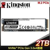 【南紡購物中心】Kingston 金士頓 KC2500 2TB M.2 PCIe SSD固態硬碟【五年保】