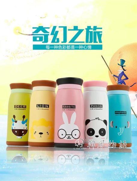 兒童不銹鋼保溫杯logo女士卡通大肚杯學生水杯子「韓風物語」