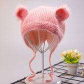 毛帽嬰兒帽秋冬寶寶兒童加厚加絨毛線帽子女童0嬰兒1公主2女孩韓版潮3歲