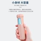 便攜式紫外線手持臭氧迷你殺菌充電USB居家日用旅行消毒棒滅菌燈 快速出貨 快速出貨