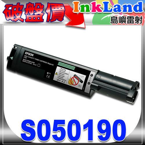 EPSON S050190 相容環保碳粉匣(黑色)【適用】C1100/C1100SE/1100/CX11F/CX11/11F