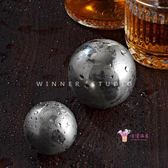 不銹鋼冰塊 不銹鋼冰塊圓球形威士忌冰粒冰鐵球酒吧酒酒具金屬冰塊