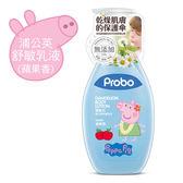 【快潔適】博寶兒 佩佩豬蒲公英舒敏乳液(蘋果香)480ml