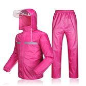 雨衣雨褲套裝分體成人男女雙層加厚全身防水電動車摩托車雨披 QQ3527『MG大尺碼』