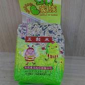 【豆豆家族】五穀米600G/包【愛買】