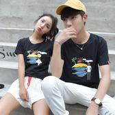 情侶短袖   韓版個性創意衣服潮流男女百搭短袖T恤   ciyo黛雅