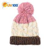 UV100 防曬 抗UV 保暖針織毛球帽